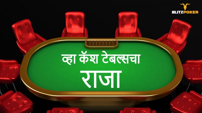 What You Casino Might Shock You